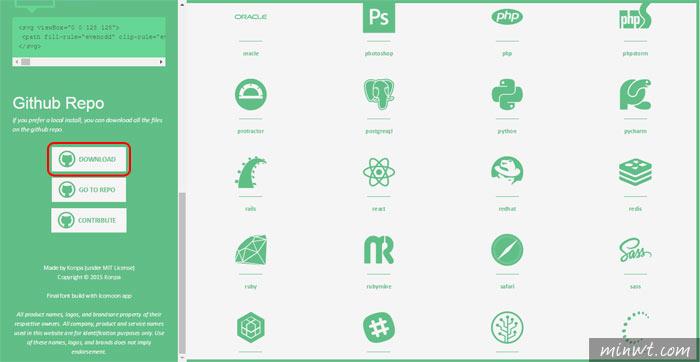 梅問題-Devicon 以程式語言、軟體、開發工具為主的免費圖示下載