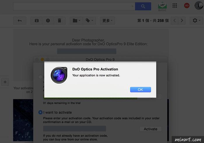 梅問題-限免!「DxO OpticsPro 9」專業級的影像編輯軟體,消除雜訊效果超強大