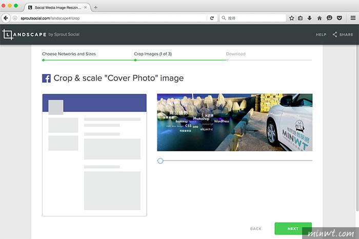 梅問題-Landscape社群圖片產生平台,所有社群圖片尺寸一次搞定