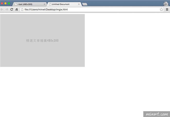 梅問題-網設必備!《imgIX》支援中文網頁假圖線上產生器