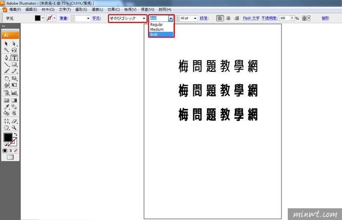 梅問題-Senobi—極簡風日文字型,內含5000個漢字,免費下載可商用