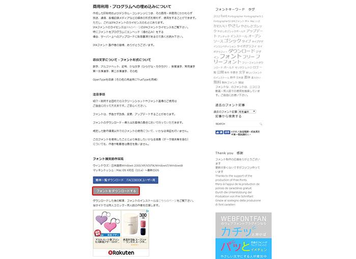 梅問題-[字型]Photosku恐佈喔!恐佈到了極點!日本鬼片常見恐怖感十足,暗黑系字型免費下載