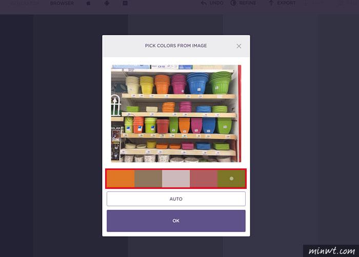 梅問題-Coolors線上配色平台,從生活中尋找配色靈感