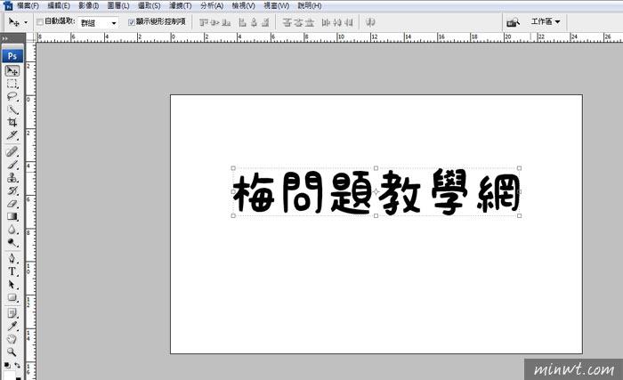 梅問題-FONT BEAR 可商用超可愛的手寫字型免費下載