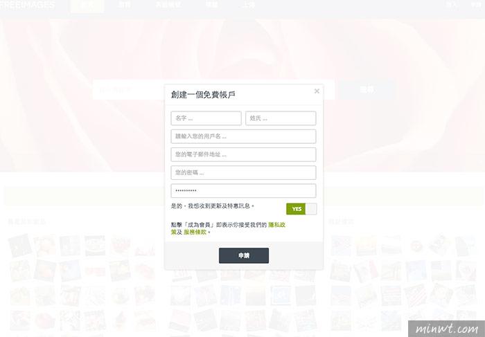 梅問題-FREEIMAGES 免費38萬的圖庫素材下載與使用