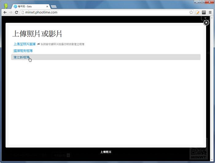 梅問題-免費相本-《Phootime》速度快、好管理、支援RAW檔網路相簿平台