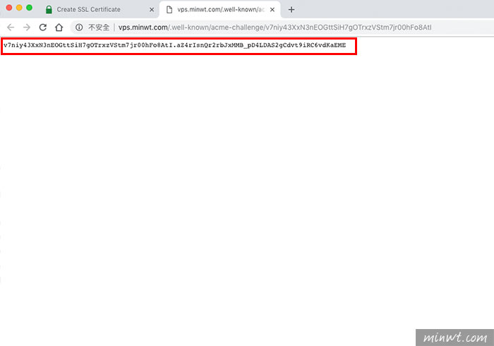 梅問題-[教學]SSL For Free 免費線上取得SSL網站安全憑證