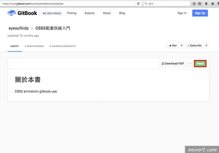 梅問題-Gitbooks電子書搜尋器,各式各樣的電子書應有盡有