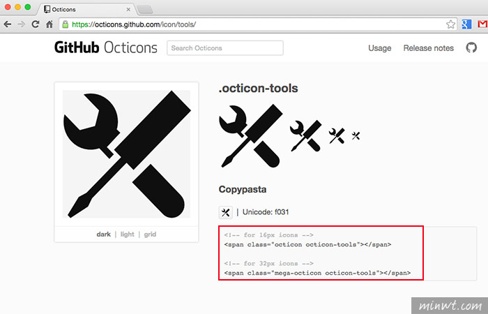 梅問題-《GitHub Octicons》可商業用免費ICON圖示下載