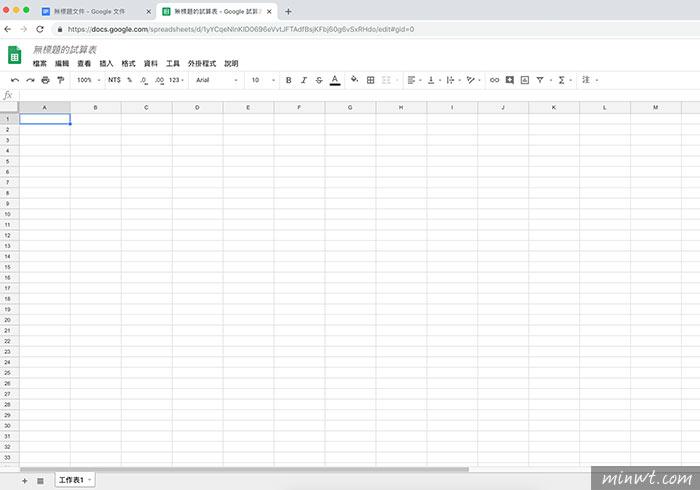 梅問題-.new新服務,快速建立Google文件、簡報、表單、試算表