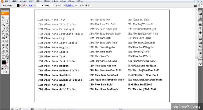 梅問題-IBM Plex 三款漂亮的IBM字型免費下載