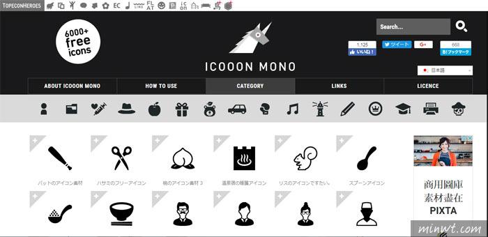 梅問題-ICOOON-MONO—超過6000種日系免費可商用ICON免費下載