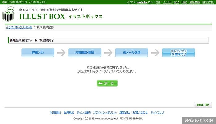 梅問題-[素材]ILLUST BOX—可商用的日系柔美風格的情人節圖片,免費下載