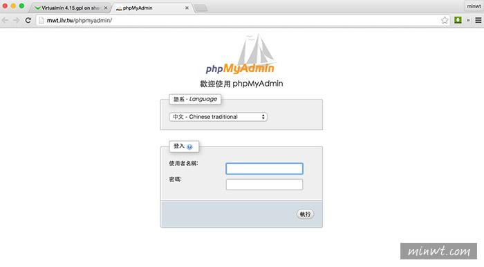 梅問題-《中華國際通訊股份有限公司》推出「正港台灣免費php虛擬主機」空間