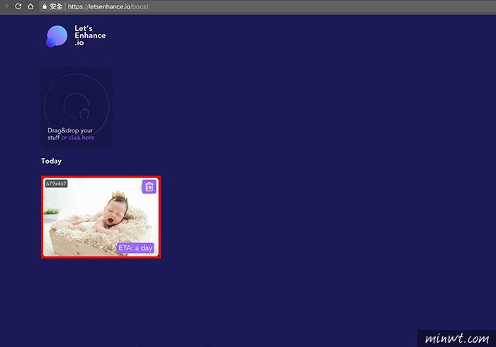梅問題-Let's Enhance 線上智慧型圖片放大器,自動放大到最佳尺寸