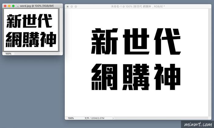 梅問題-識字體網 hant likefont,自動幫你尋找圖片的字體與載點
