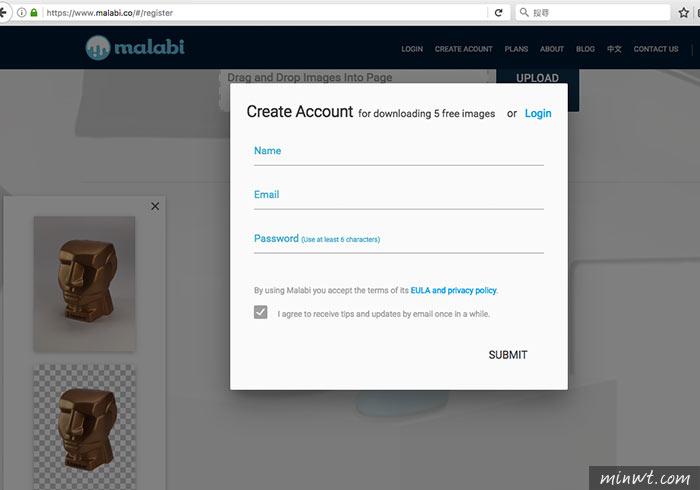 梅問題-Malabi 線上快速照片去背平台,輕鬆上傳一鍵完成