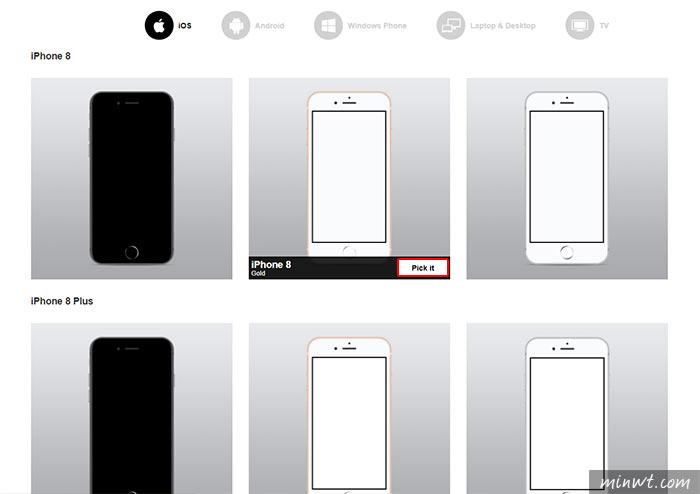 梅問題-MockUPhone 線上一鍵產生,專業級手機、筆電、TV螢幕展示圖