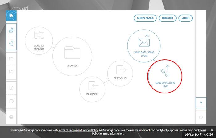 梅問題-[免空] MyAirBridge 免費20GB空間,無需註冊立即使用