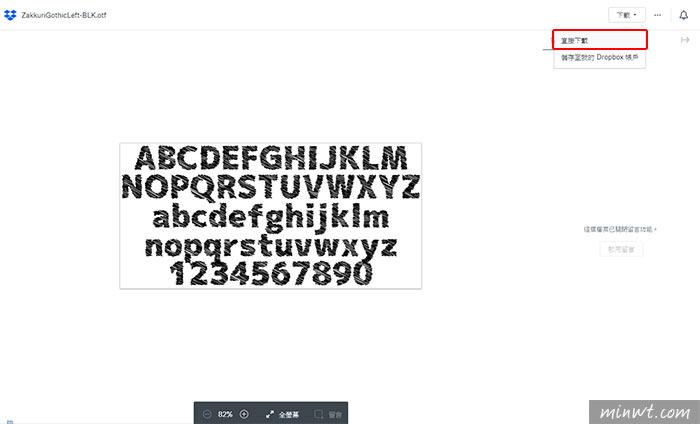 梅問題-[字型]Portfolio 八款日、英文可商用字型免費下載