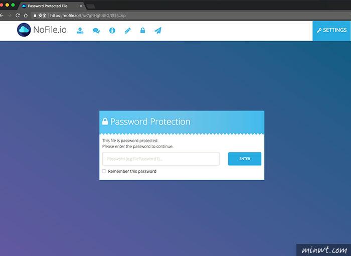 梅問題-NoFile.io免註冊!單檔限10GB可設定密碼與檔案銷毀時間