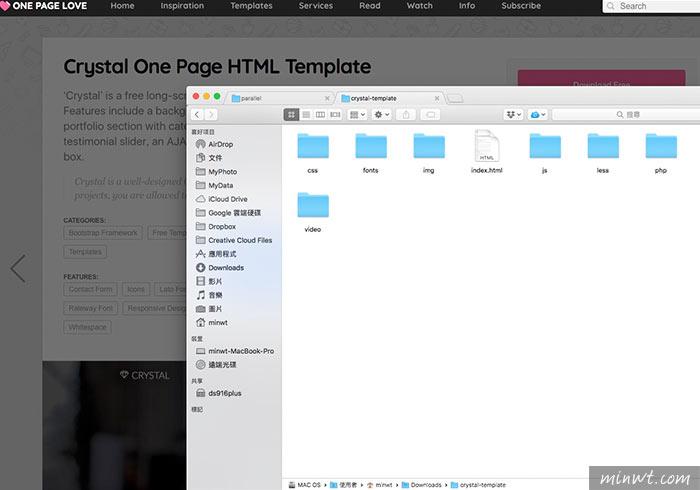 梅問題-[版型] OnePageLove 一頁式網頁版型免費下載