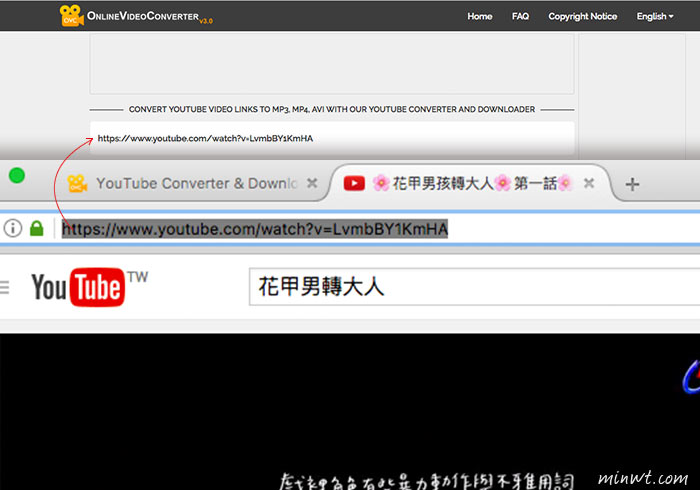 梅問題-OnlineVideoConverter 線上支援YouTube、Vimeo、Dailymotion多影音平台下載器