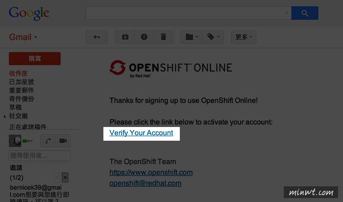 梅問題-《OPENSHIFT》免費無限流雲端主機並可綁定網域