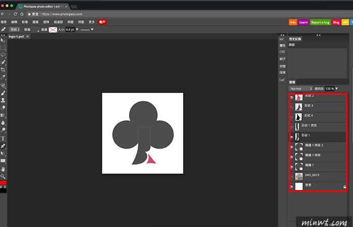 梅問題-Photopea 可編輯PSD的雲端版影像軟體,操作界與Photoshop極為相似