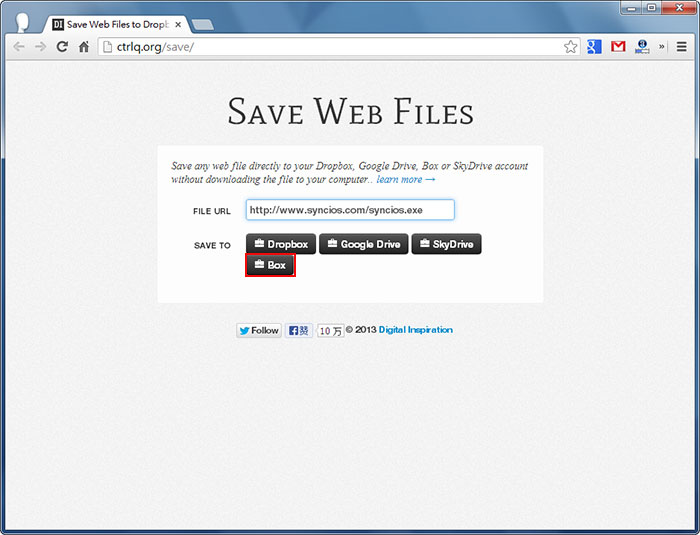 梅問題-Save Web Files免下載直接上傳到網路磁碟空間(Dropbox、Google Drive、SkyDrive、Box)