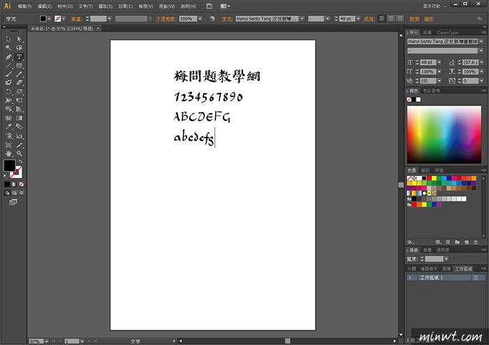 梅問題-[字型] 漢儀新蒂唐朝體免費下載—結合中國唐朝書法與雕版木刻風格設計新字型