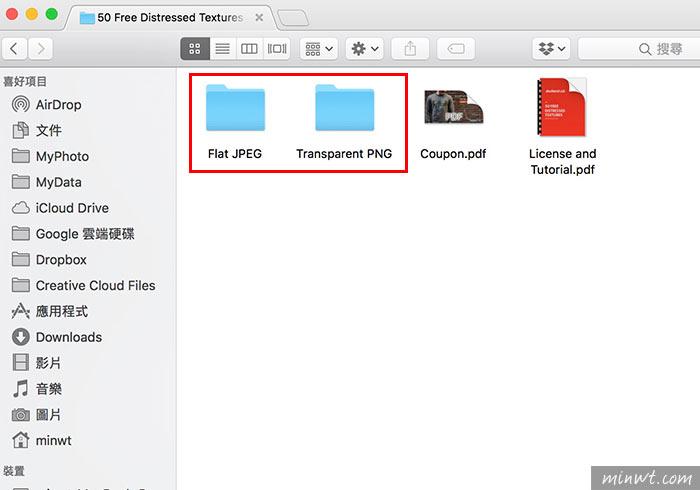 梅問題-Shutterstock 線上付費圖庫平台,提供50款復古的紋理材質免費下載