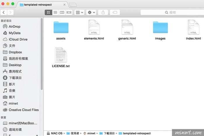 梅問題-「Templated」八百多個高質感可商用的網頁模板免費下載