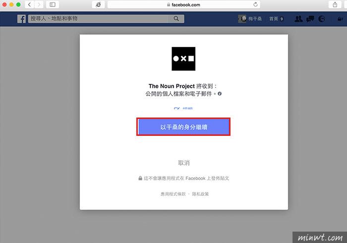 梅問題-「The Noun Project」數十萬個免費個向量圖示下載,並可直接拖曳到繪圖軟體中