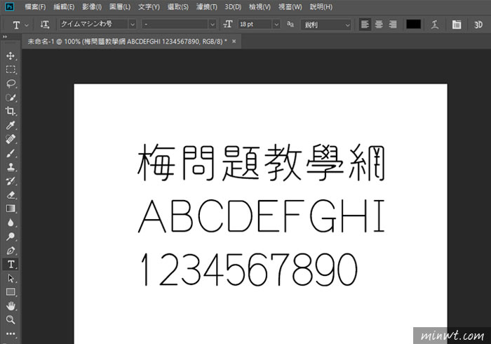 梅問題-[免費字型] Timemachine 日本古文風字型免費下載可商用