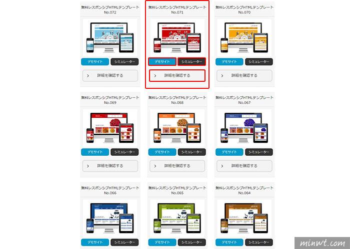 梅問題-「f-tpl.com」免費可商用的HTML與WordPress版型下載