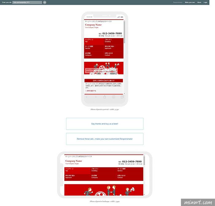 文通网-「f-tpl.com」免费可商用的HTML与WordPress模板下载