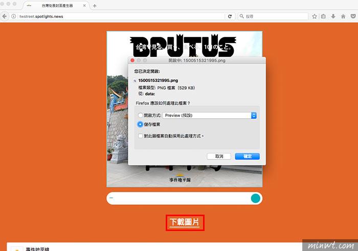 梅問題-台灣街景封面產生器-台灣之美由你我一起來創作