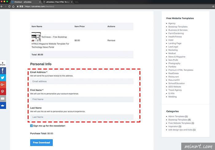 梅問題-[版型]uiCookies 免費Bootstrap一頁式版型下載