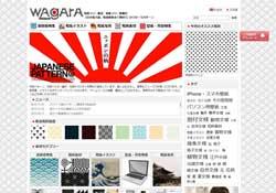 WAgArA 免費可商用日系和風各式背景、素材下載
