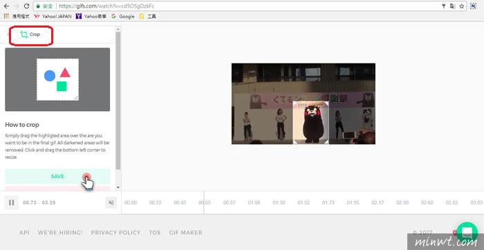 梅問題-只需在Youtube網址前加入gif就可將影片轉成GIF檔
