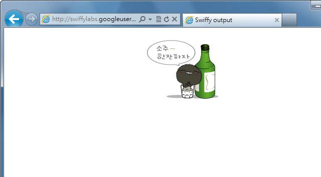 梅問題-免費資源-Google swiffy將SWF 轉html5