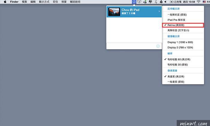 梅問題-四款iPad延伸螢幕APP零延遲,讓iPad變成筆電的外接螢幕
