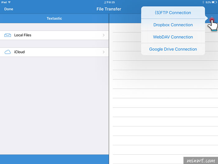 梅問題-Textastic-iOS中專用的網頁編輯器,讓iPad也可輕鬆的修改網頁