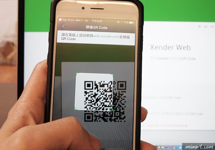 梅問題-Xender 檔案互傳APP,讓iPhone、Android、電腦皆可相互傳送