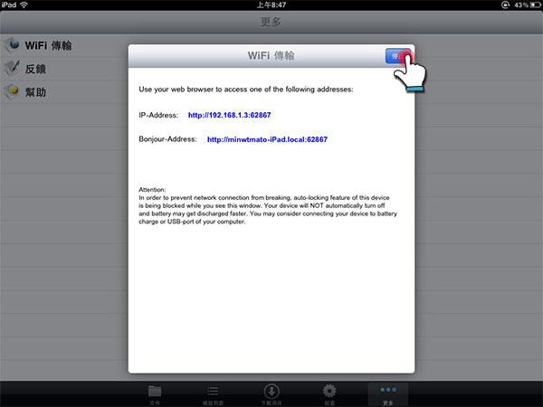 梅問題-ipad有料程式-ipad萬用影音播放軟體oplayer