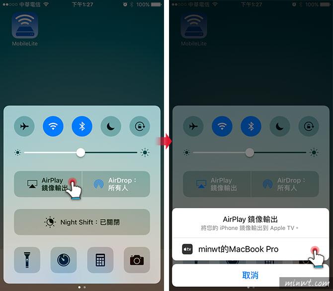 梅問題-「5KPlayer」免jJB!支援AirPlay將iPhone畫面同步到電腦並錄影