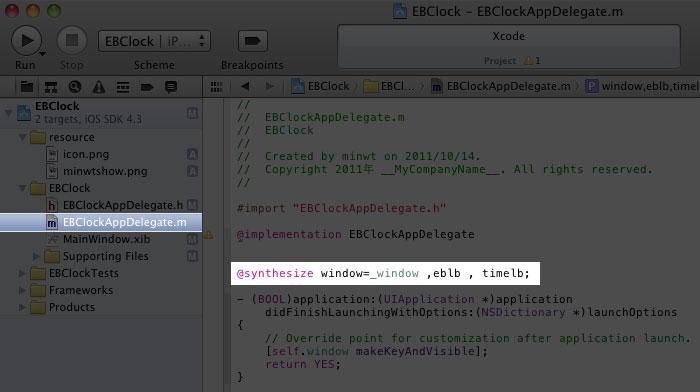 梅問題-App開發-Xcode自行開發正梅地支報時器