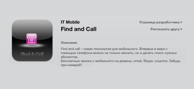 梅問題-惡意程式-Find and Call木馬程式