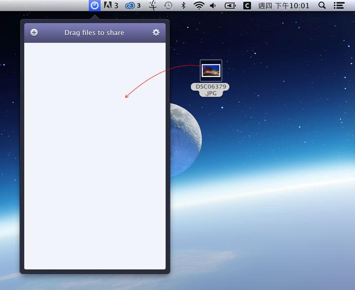 《Instashare》讓Mac與iPhone相互傳送檔案